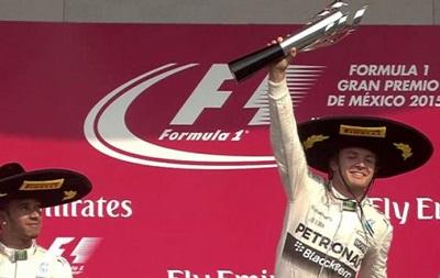 Гран-при Мексики: Победа Росберга, провал Ferrari