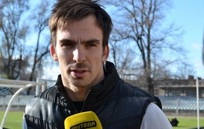 Игрок луганской Зари покидает клуб