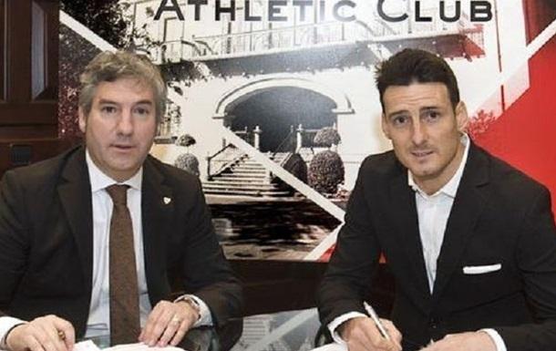Атлетик: новый контракт для Адуриса