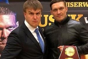 Команда Усика отказалась от обеспечения безопасности российской стороной
