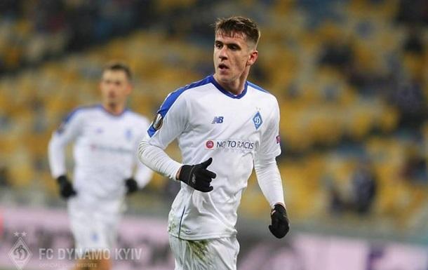 Нападающий Динамо перенес операцию и выбыл на три месяца