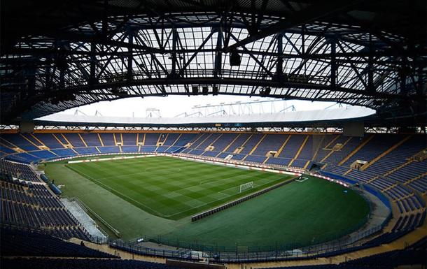 Харьков официально стал претендентом на проведение Суперкубка УЕФА