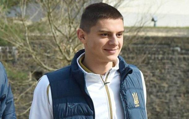 Сборная Украины U-20 потеряла одного из лидеров накануне старта на чемпионате мира