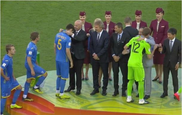 Видео награждения сборной Украины на ЧМ-2019