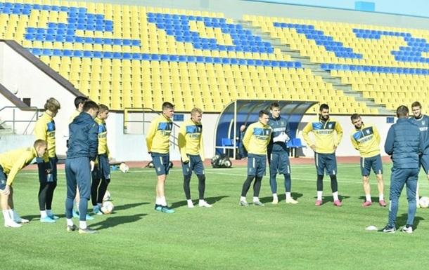 Сборная Украины начала подготовку к матчу против Португалии