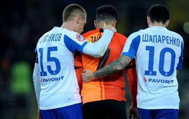 УАФ наказала Динамо за расизм фанатов в матче с Шахтером